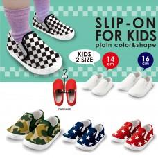 Kids slip
