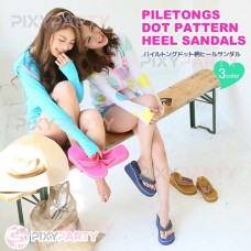 Pairutongu polka dots platform heel sandals