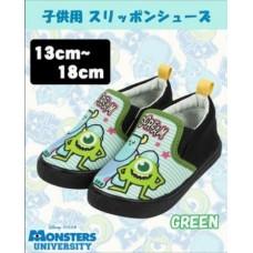 DISENY baby slip / Monsters University