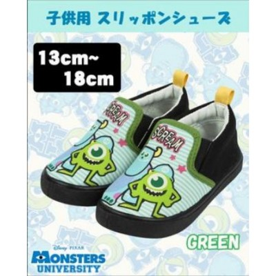 DISENY baby slip / Monsters University
